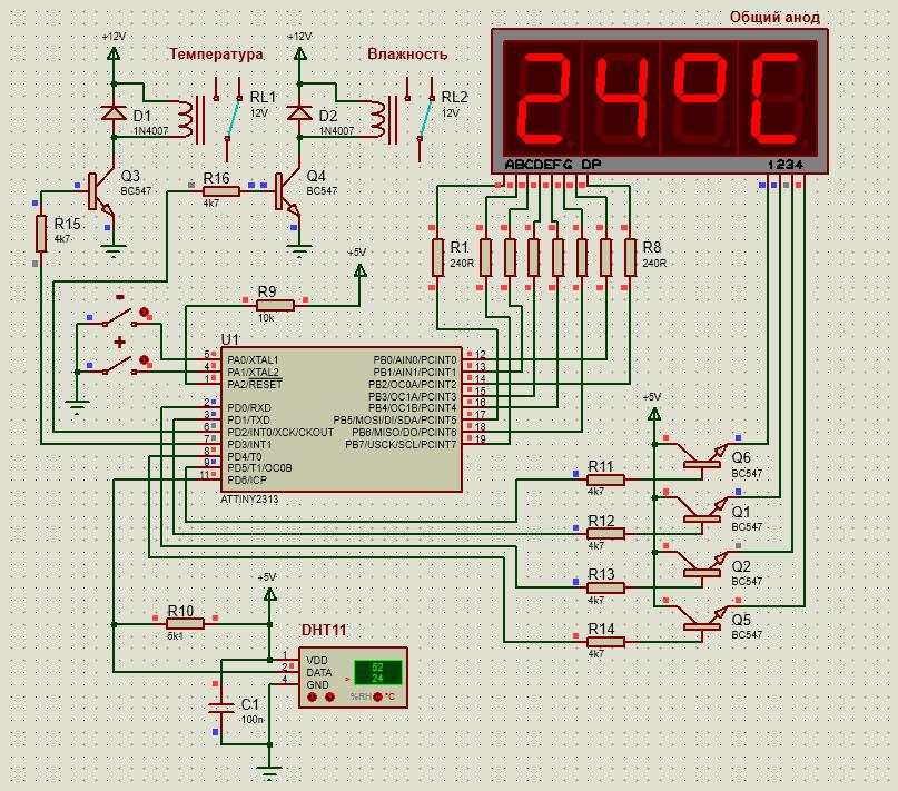 Регулятор температуры и
